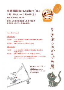 スクリーンショット 2014-06-19 15.09.27