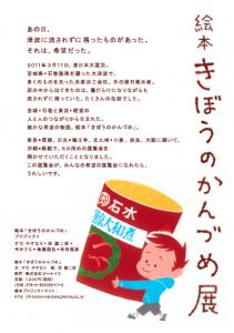 スクリーンショット 2014-06-19 4.20.34